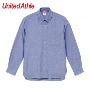 1269 Adult Long Sleeve Oxford Shirt (Button Down Collar)