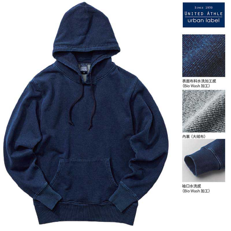 Indigo Hooded Sweatshirt