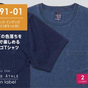 3991 5.3oz Midweight Adult Indigo Pocket Tee