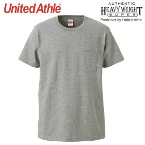 United Athle 4253