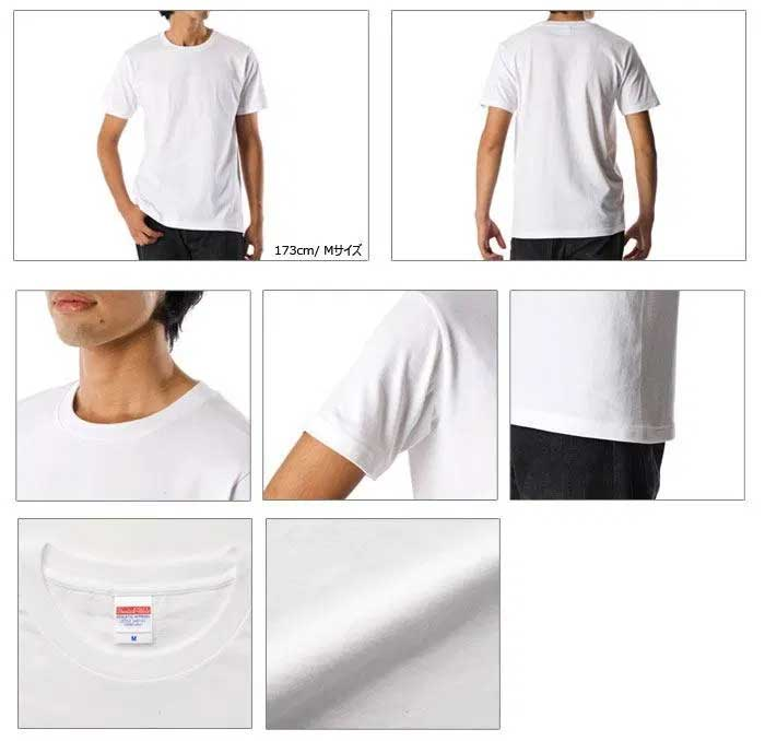 5401-01 adult cotton t-shirt