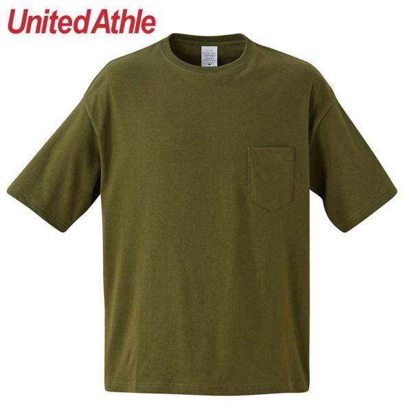 United Athle 5008