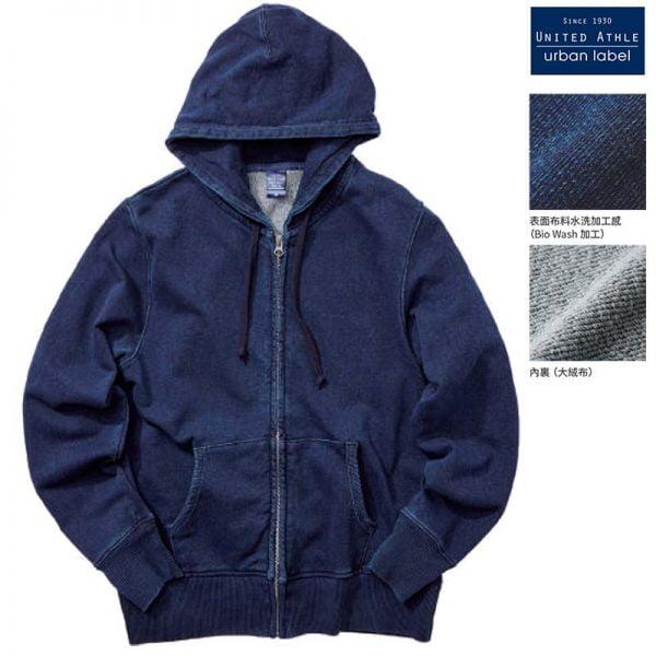 3905-01 丹寧全棉連帽拉鏈衛衣