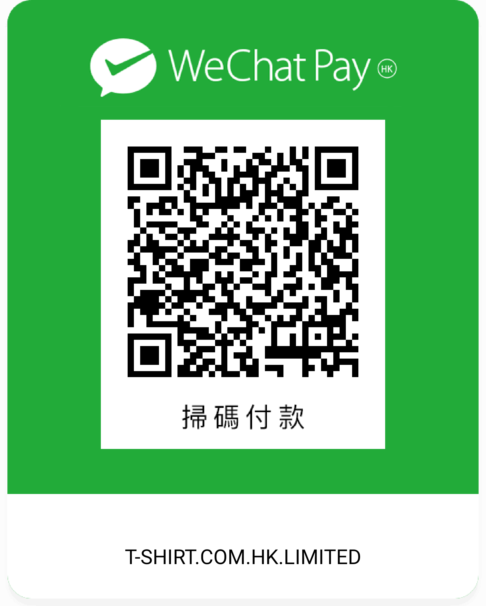 WeChatPay QR2