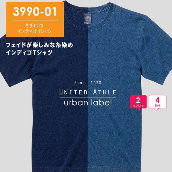 United Athle 3990 Tee
