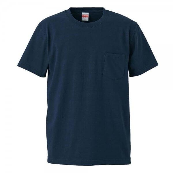 4253 7.1oz 圓領短袖有袋超重磅T恤 Navy 086