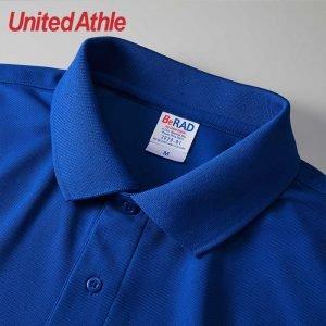 2020-01 4.7oz 高機能吸濕排汗網眼 Polo 衫 (反昇華)