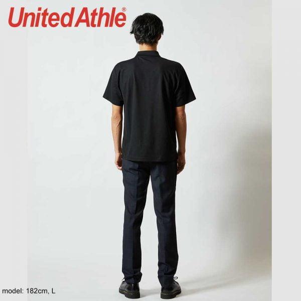 United Athle 2020-01 4.7oz 高機能網眼吸濕排汗Polo 衫 (反昇華)