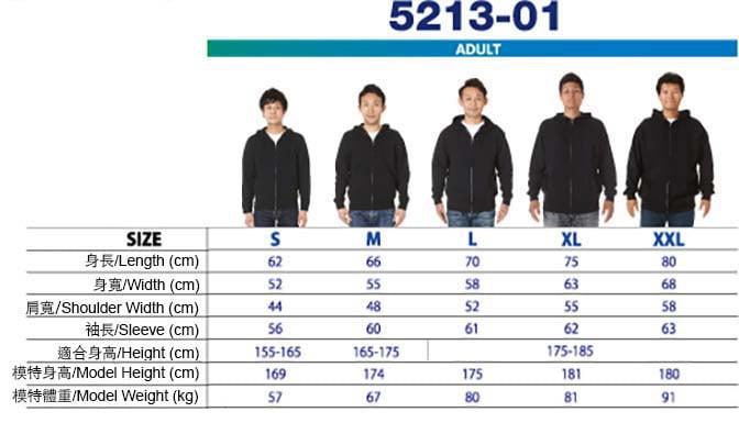 United Athle 5213-01 10.0 oz 純棉連帽拉鍊衛衣