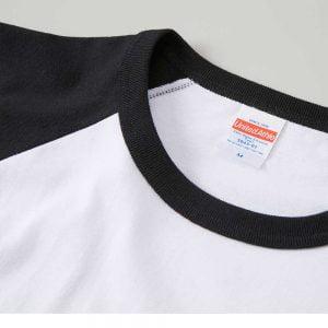 5045 5.6oz 七分袖牛角袖 T恤
