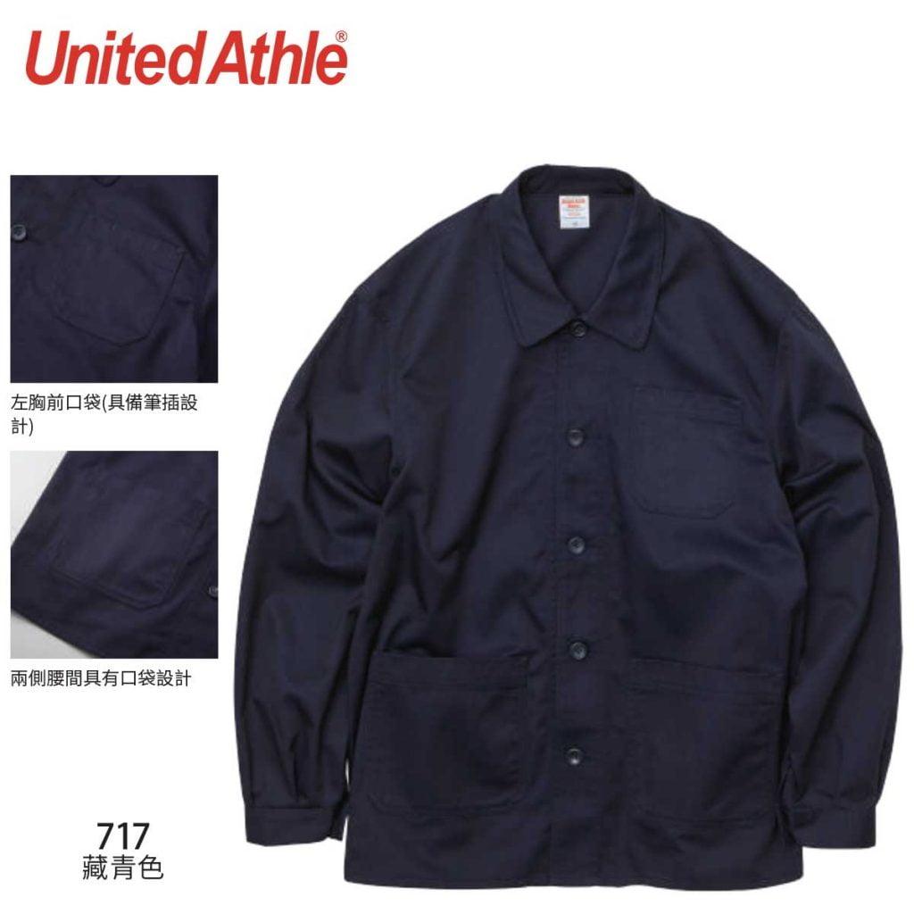 United Athle 7452-01 T/C 休閒工作外套